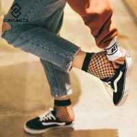Модные носочки Сеточка