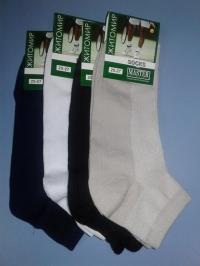 Спортивные носки сетка