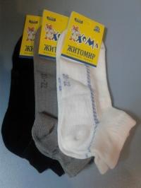 Носочки сеточка для мальчика