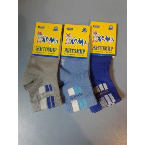 Детские спортивные носочки