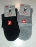 Мужские носки без резинки