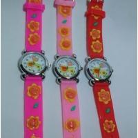 Часы детские Распродажа