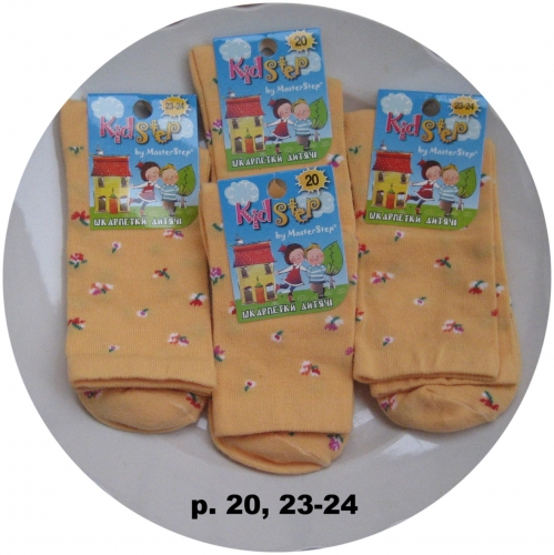 Носочки Желтые детские