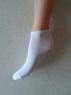 Короткие носочки унисекс (сетка)