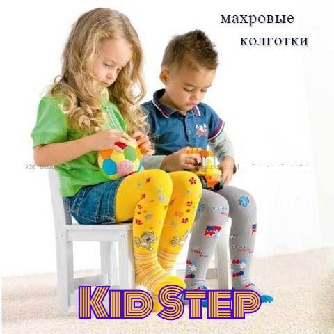 Колготы махровые Kid Step